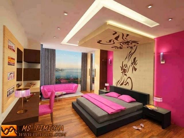 aménagement décoration chambre platre