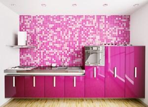 univers décoration cuisine couleur framboise