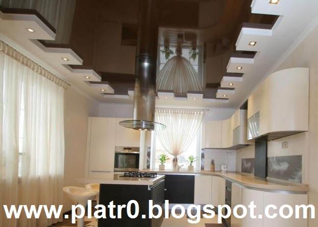 univers décoration cuisine marocaine 2017